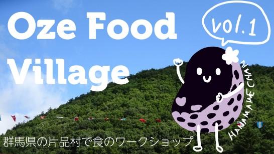 oze-food-village[23]
