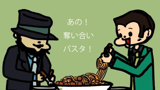 shokujikai1