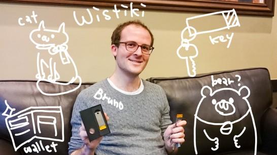おフランス生まれのオシャレな「Wisitiki(ウィスティキ)」が日本上陸!開発経緯などをインタビューしてきました♪