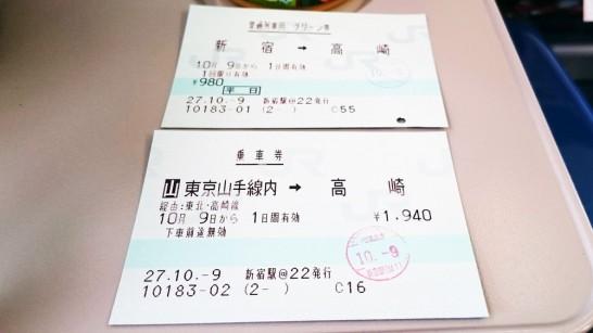 gunma-katashina[5]