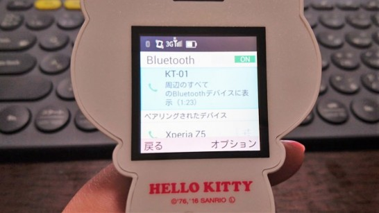hello-kitty-phone-kt01-review[12]