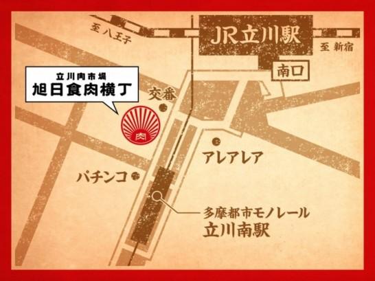 asahi-shokuniku-yokochou[62]