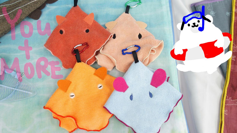 フェリシモからメンダコに激似なハンドタオルが発売中!魚の形のカラビナでいつでも一緒♪