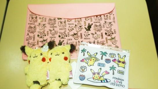 itsdemo-pokemon-pikachu