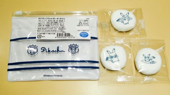 ピカチュウ マシュマロ イッツデモ×ポケモンコラボ