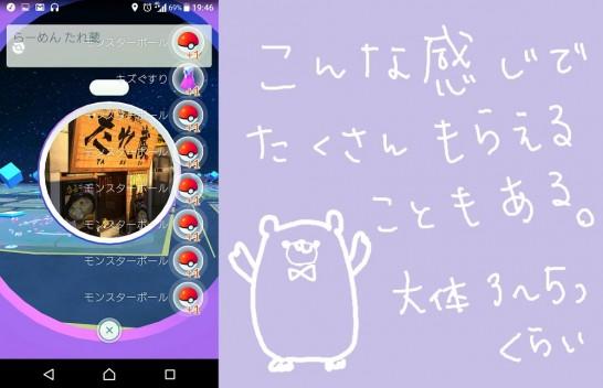 pokemon-map1