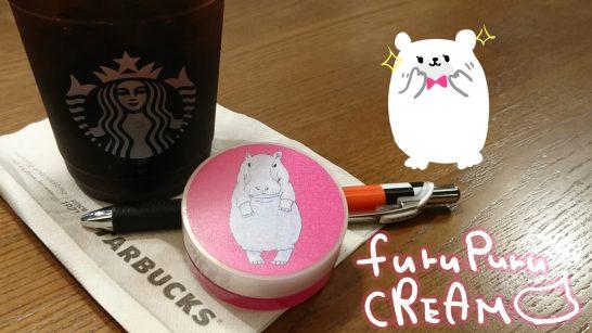 furupuru-cream[1]