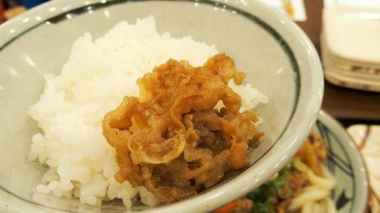 marugame-kamatama-gyu-suki2