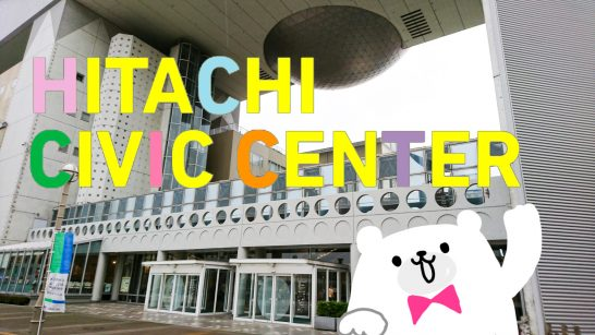 hitachi-civic-center-1