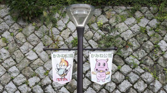 hitachi-folks-hakubutsukan-2