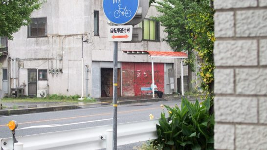 hitachi-folks-hakubutsukan-28