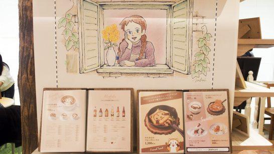 nippon-animation-cafe-30