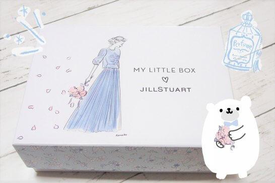 ボックス到着!JILL STUARTコラボのMy Little Box 5月号が超かわいい!Something Pure Blue3種+割引コード有!