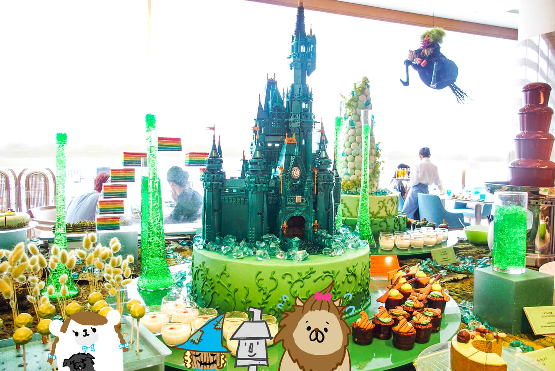 かわいい上においしい『オズの魔法使い』を再現したデザートビュッフェ@ヒルトン東京お台場に行ってきた!