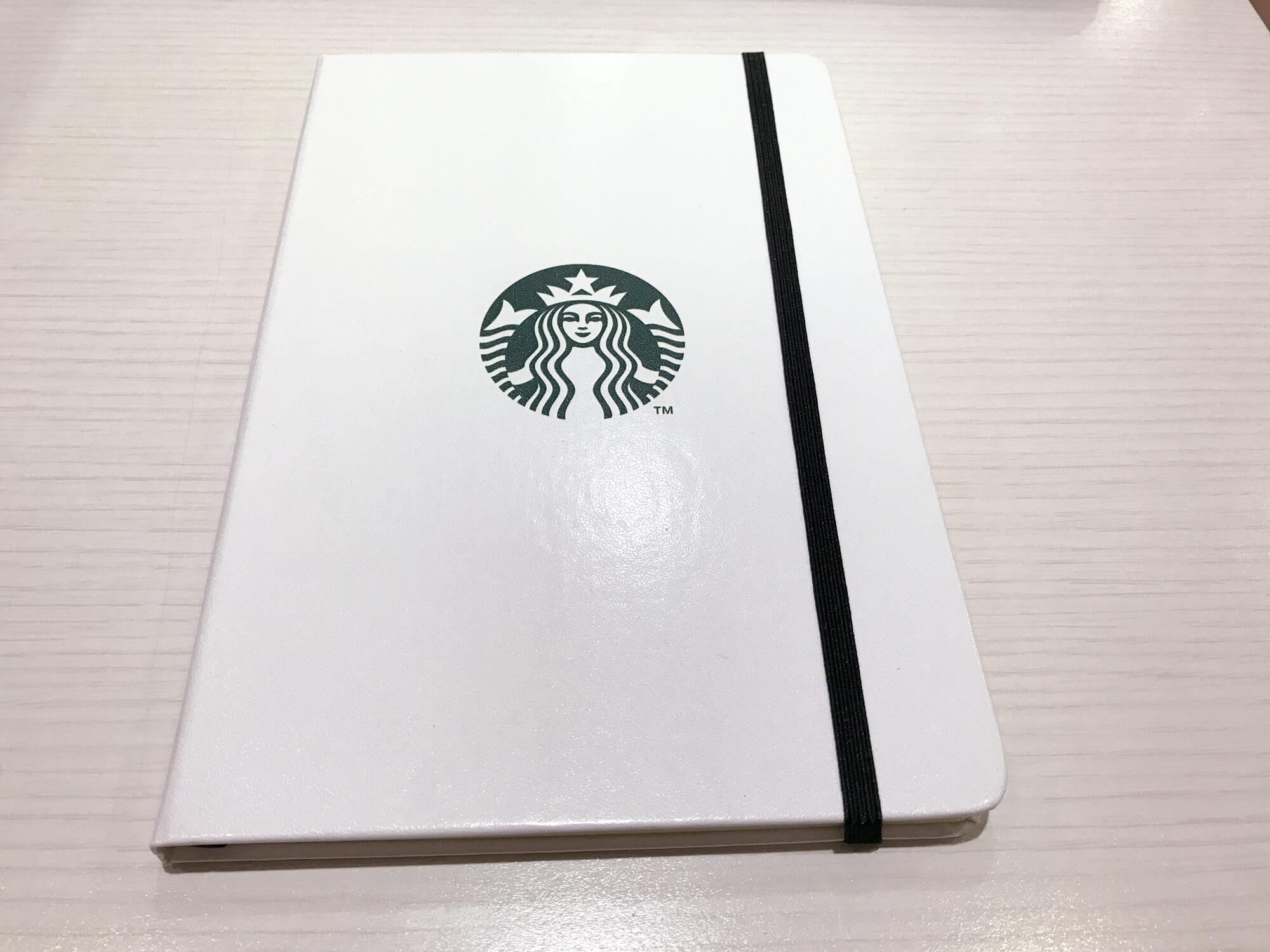 スターバックスのノートがついに公式から登場!「ジャーナルブックホワイト」がかわいすぎるー!