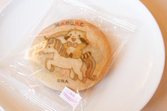 原宿ラスカルクッキー(200円+税)