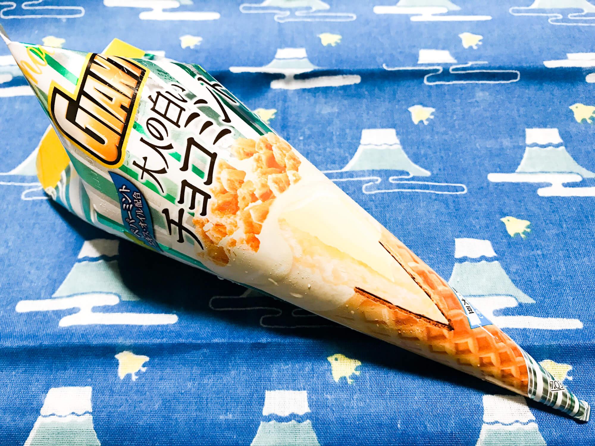セブン限定!ジャイアントコーン「大人の白いチョコミント」が衝撃のおいしさ! #チョコミン党