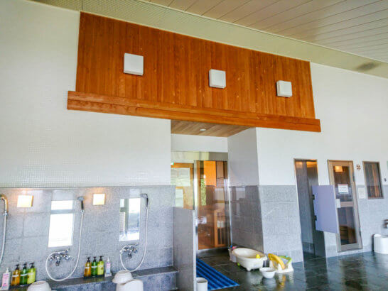 ベルナティオ2階 ふるさとの湯 大浴場